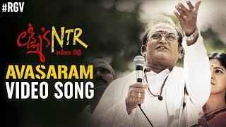 Avasaram Video Song | Lakshmi's NTR Movie Songs | RGV | Kalyani Malik | Sira Sri | Yagna Shetty