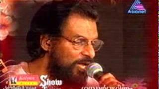 "Dr . K J Yesudas  sings ""Kuttanadan Punchayile.."""