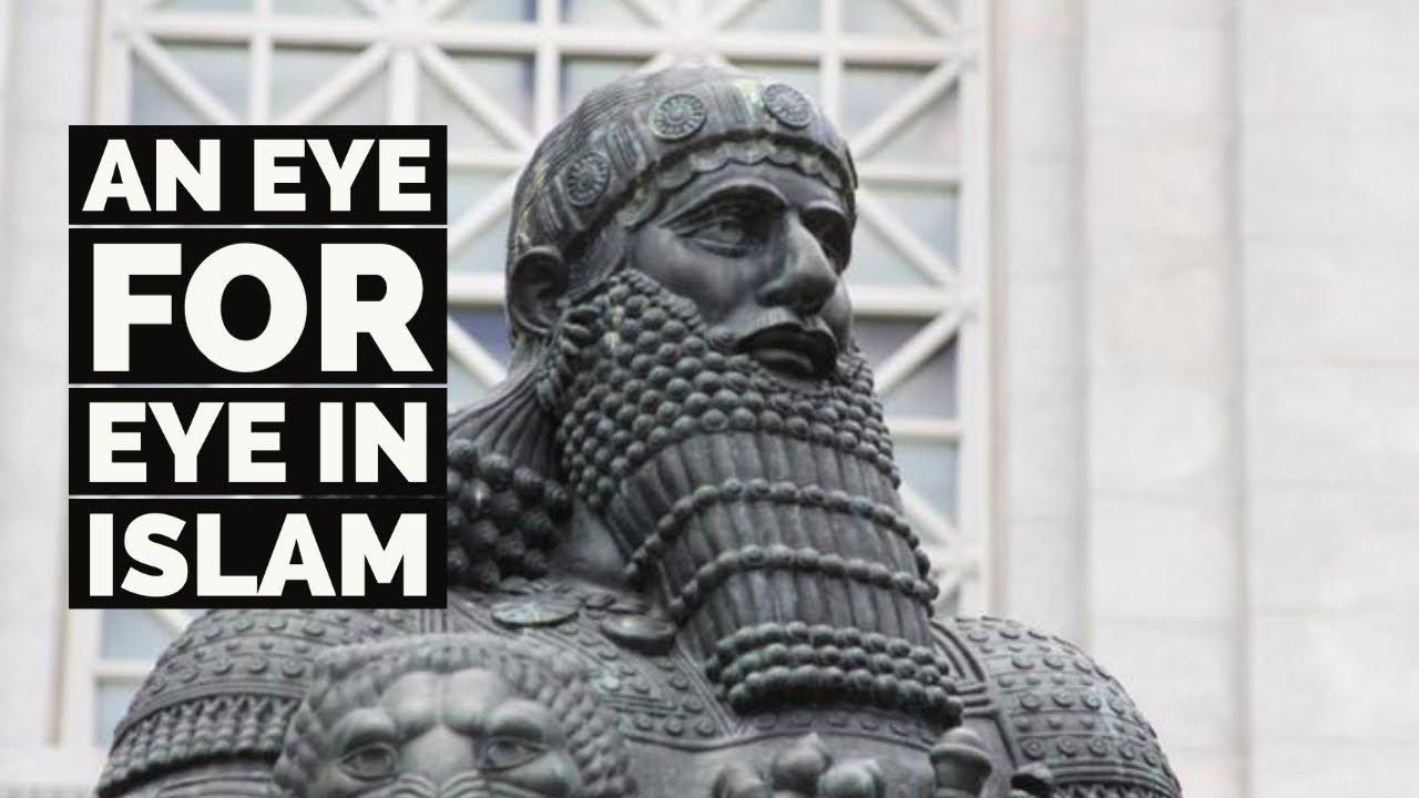 Islam and the code of Hammurabi