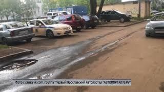 Смотреть видео В ДТП на трассе Москва-Холмогоры пострадали два человека онлайн