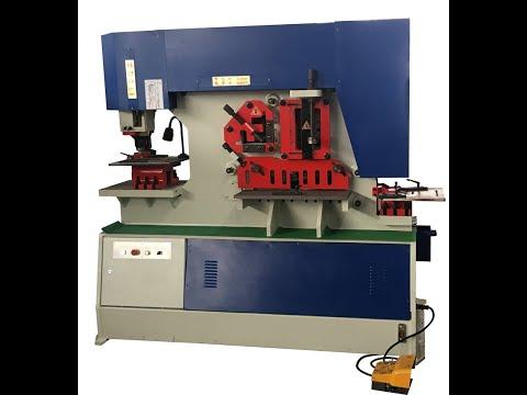 thick sheet metal 120ton Hydraulic hole punching machine made by Prima