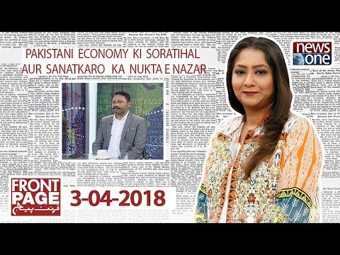 Front Page - 3-April-2018 - News One