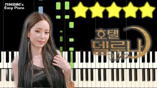 Heize 헤이즈 Can You See My Heart 내 맘을 볼수 있나요 Hotel Del Luna Ost Piano Tutorial Sheet