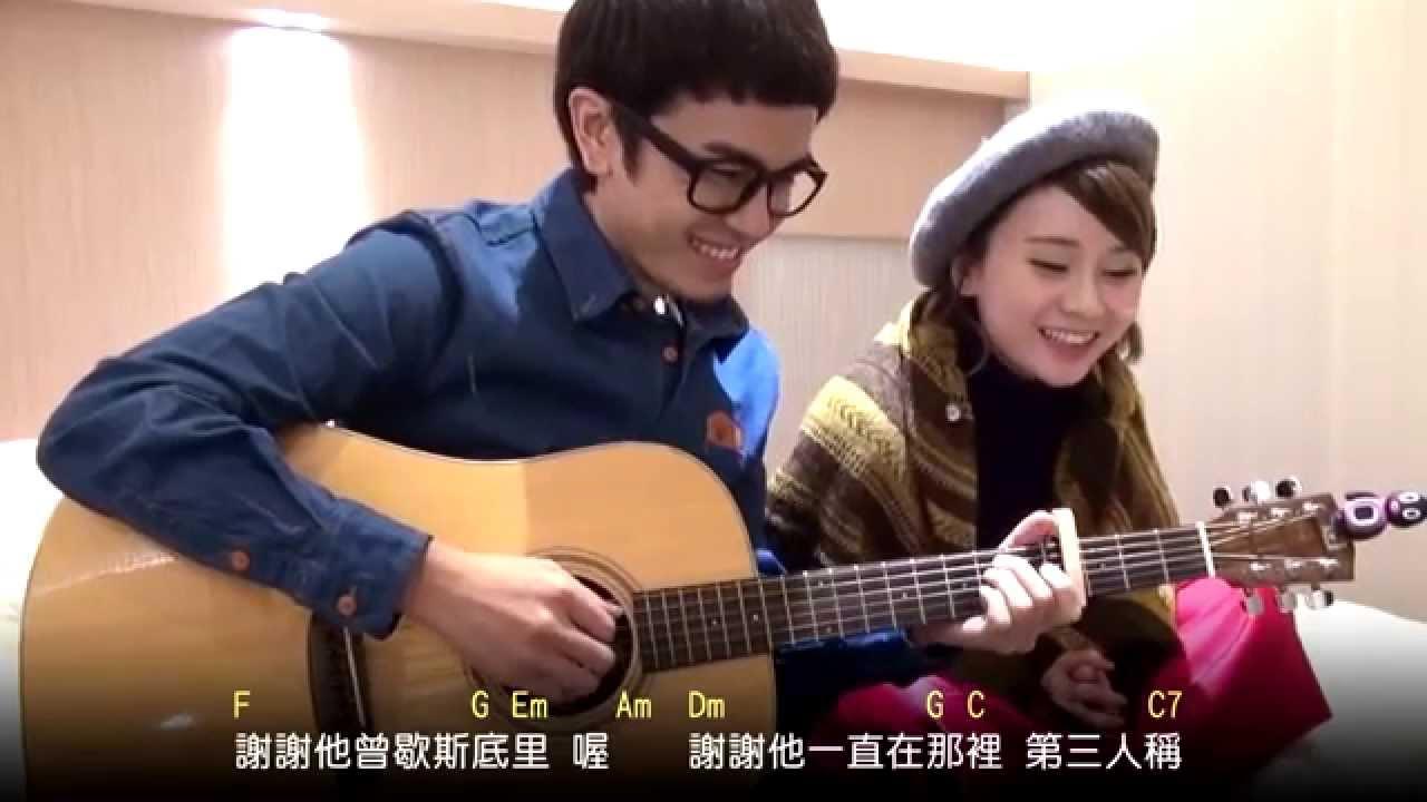 馬叔叔 x 譚杏藍 - 第三人稱 Cover (Ma ShuShu x Hana Tam) - YouTube