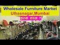Furniture market  Wholesale ,explore sofa, bed, office furniture - furniture market