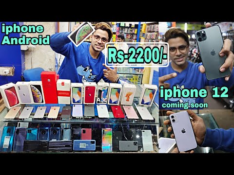 Mobile market in Hyderabad | iphone | Rs-2200 ??| Second hand Mobile | Mushitube lifestyle