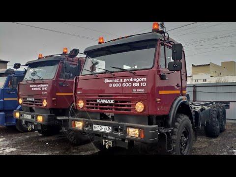 Приехали постоянные клиенты из Красноярска за двумя эксклюзивными КамАЗ-43118