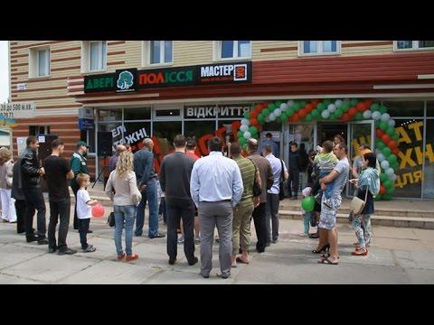 Кольцова б-р 14Е (ЖК Парковый) Киев видео обзор - YouTube