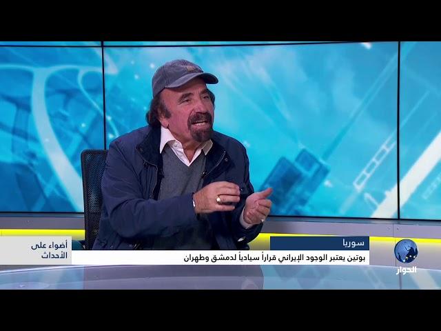 سوريا  : بوتين يعتبر الوجود الإيراني قراراً سيادياً لدمشق وطهران