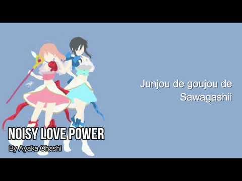 Mahou Shoujo Ore Opening - Noisy Love Power W/ Lyrics