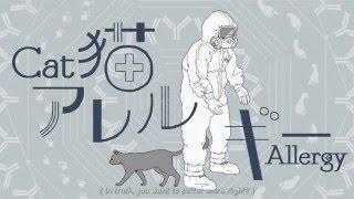"""Such torture... !The written lyrics say この猫/kono neko """"this cat""""..."""