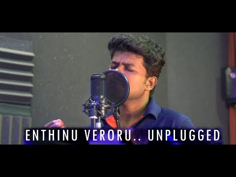 Enthinu veroru sooryodayam Unplugged | Midhun Murali