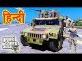 GTA 5 Franklin The Military Wala 3 mp3