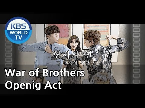 War Of Brothers, Openig Act [PERFUME(퍼퓸) / ENG]