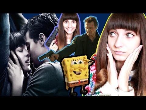 Смотреть фильмы онлайн! Кино смотреть онлайн бесплатно