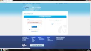 Создание Веб сайта за 5 минут [Выпуск #1 - Ucoz]