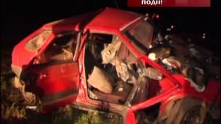Двое детей и четверо взрослых пострадали в ДТП в Черкасской области.(http://magnolia-tv.com/ Сразу 6-ро человек пострадали во время ужасной аварии в Черкасской области. Среди травмирован..., 2015-07-20T16:44:21.000Z)