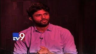 Don't confuse Kissing with Sex ! - Vijay Devarakonda On Arjun Reddy - TV9