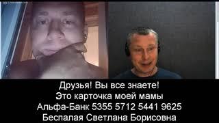 ЧУДО! Россиянин открыл АДЕКВАТНОСТЬ Александра Беспалого.  НАУКА, ПРОГРЕСС и МОРДОР.