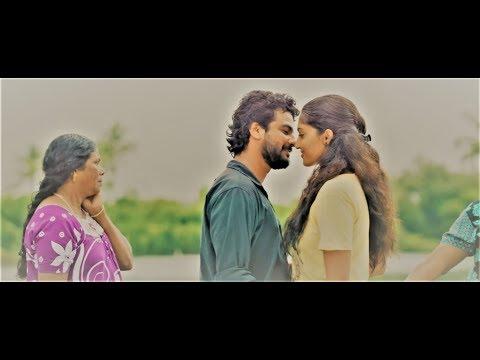 Kayalirambilu  Video Lyrics Song   HD   Paipin Chuvattile Pranayam   Neeraj   Reeba