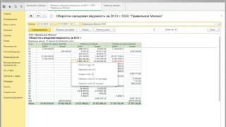 """Организация налогового учета ИП с использованием """"1С:Бухгалтерия сельскохозяйственного предприятия"""""""