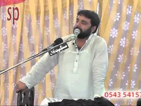 Zakir Najam Ul Hassan Notak 19 August 2014 Shahadat Ghazi Abbas as Shah Jamal Hafizabad