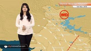 5 मार्च के लिए मौसम पूर्वानुमान: कश्मीर, हिमाचल, उत्तराखंड में बारिश और बर्फबारी; बिहार में वर्षा