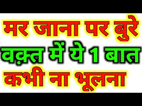Mar Jaana Par Ye Baat Yaad Rakhna | 4 CANDLES MOTIVATIONAL STORY VIDEO | How To Get SUCCESS In Hindi