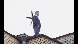 Новый клип Михаила Саакашвили! Премьера!