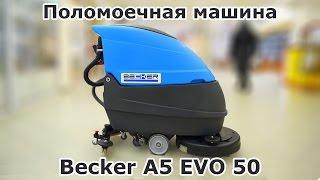 Обзор поломоечная машина Becker A5