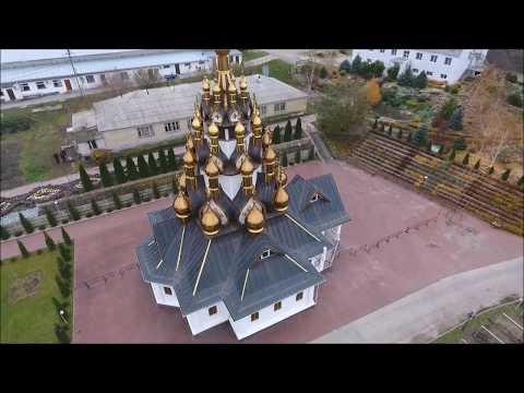 Монастырь Серафимович