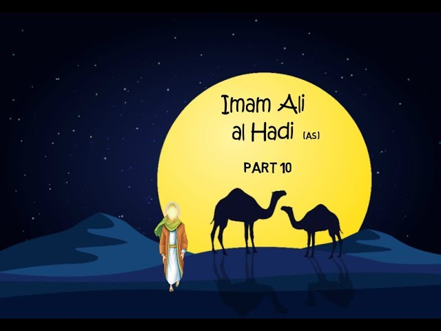 Imam Ali al Hadi (as) - The 10th Imam