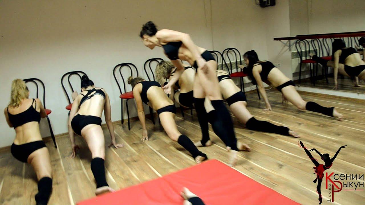 Смотреть танцы телочек 19 фотография