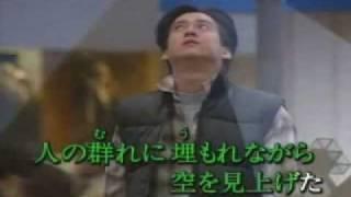 加山雄三&谷村新司.