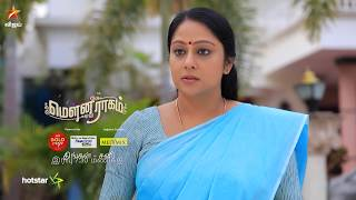 Mouna Raagam | 29th January to 1st February 2020 - Promo