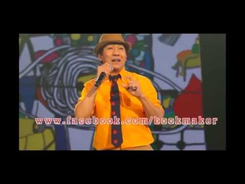 อย่างฮา โน๊ต อุดม ร้องเพลงฝากถึง คสช  4 ต ค 2557 HD