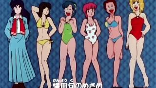 のっとおんりぃ☆ばっとおるそう 作詞:秋元康 / 作曲・編曲:後藤次利 / ...