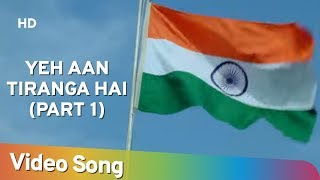 Yeh Aan Tiranga Hai (Part |) | Tirangaa (1993) | Raaj Kumar | Nana Patekar | Popular Patriotic Song