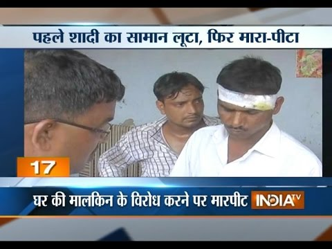 Meerut Family robbed of 1.5Lac cash & jewellery in broad daylight - India TV