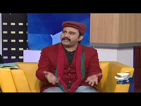 Khabarnaak - 31-December-2017 - Geo News