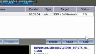 Перевод видео в формат .3gp