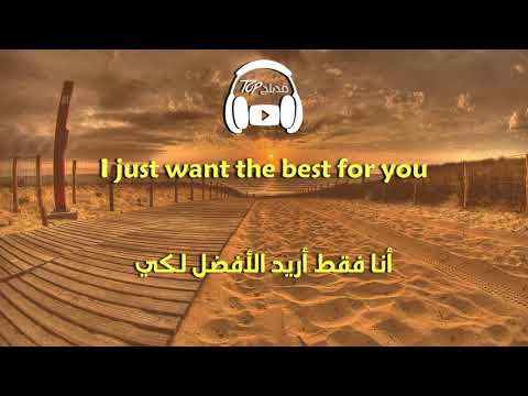 Maroon 5 - Best 4 You مترجمة عربي