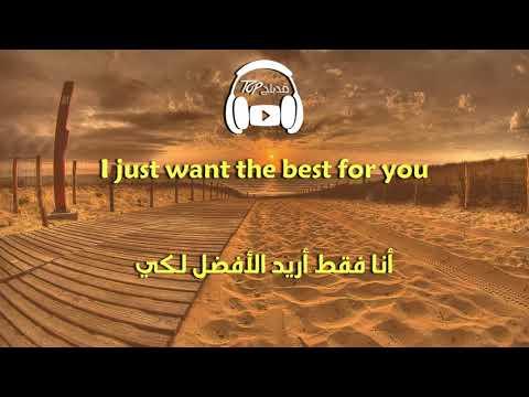 Maroon 5 - Best 4 You مترجمة عربي
