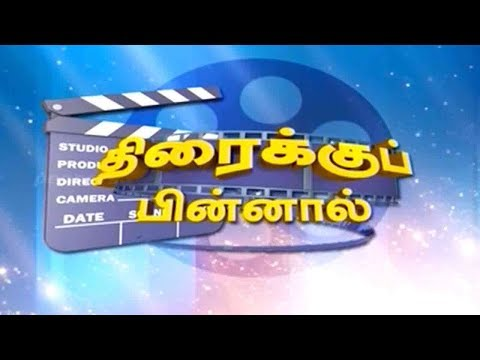 Thiraikku Pinnal | Kalaignanam script writer & producer| 01 April  2018