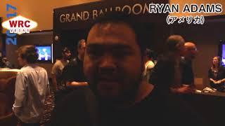 【世界リーチ麻雀選手権2017インタビュー】 RYAN ADAMS(アメリカ)