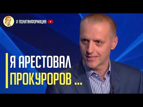 Срочно! Причина отставки замгенпрокурора Виктора Трепака
