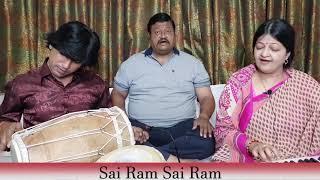 Prem Se Bolo Ek Baar Sai Ram