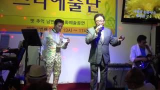 * 목포의 눈물... 가수 김성윤 / 스타 예술단 창단…