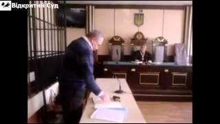 видео Заява про відвід судді