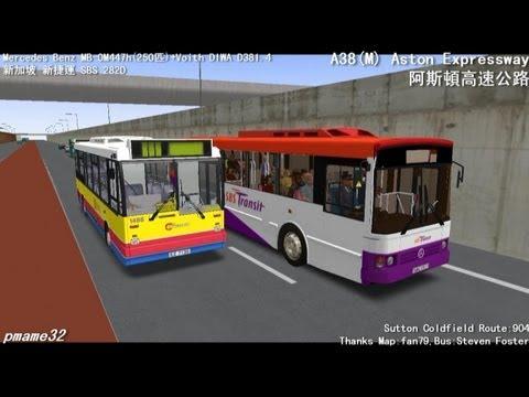 Omsi 1 tour (216) UK NXWM 904 Birmingham City Centre - Lower Parade @ SBST Mercedes Benz O405 DM